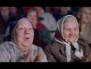 Babunia 2003 - film rosyjski Napisy PL