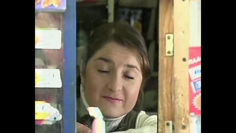 Возвращение мухтара 3 сезон 92 серия Вкус детства