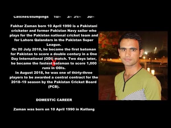 Fakhar Zaman Biography With Detail