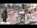 Gaza Strophe VOstFR
