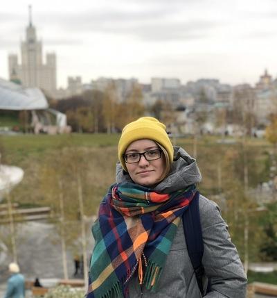 Полина Небова