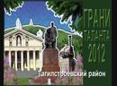 Грани талантов 2012 2