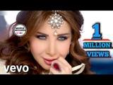 Песня Бомба Арабская -Nancy Ajram New official video 2018 Очень красивая Арабская Песня 2018