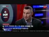 Свежий пёрл от Педалика Кличко. Медицина по-украински.
