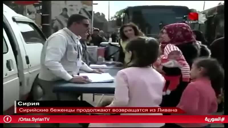 Новости Сирии 15.11.2018