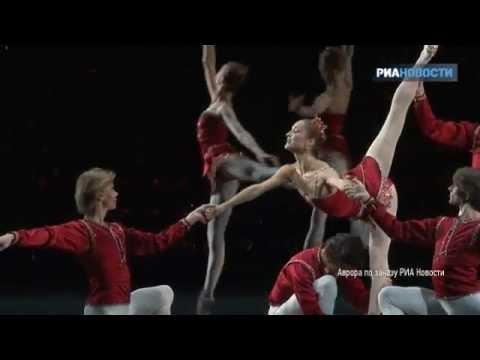 Балет Драгоценности на сцене Большого театра