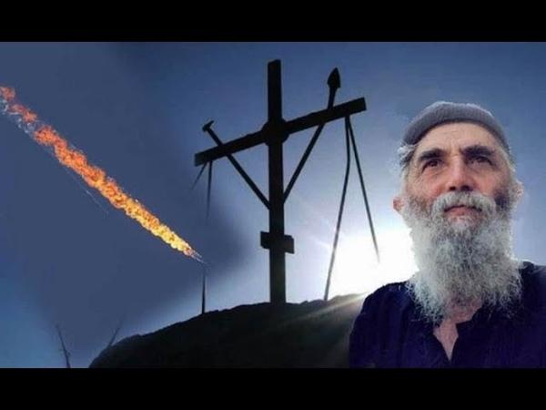Паисий Святогорец Рассказанному верить Вот что будет с Россией в 2020 году Документальный