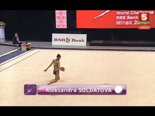 Александра Солдатова - мяч (многоборье) // World Challenge Cup 2018, Минск
