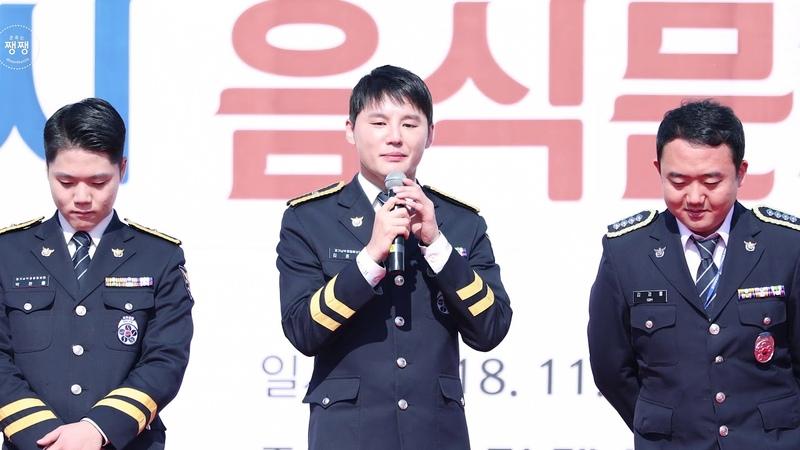 [4k]181103 평택음식문화경연대회 김준수 시아준수 XIA-마지막인사