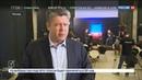 Новости на Россия 24 Российские выборы будут обсуждать в хайп парке