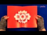 3D открытка с цветами