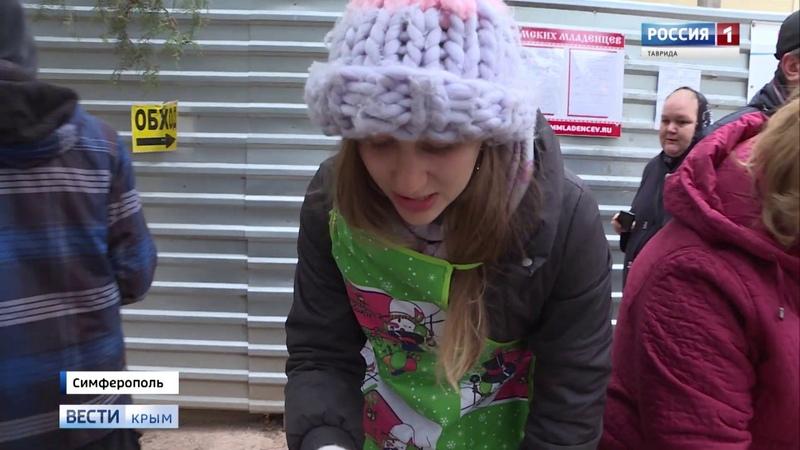 Крымские бездомные: о тех, кто живет и о тех, кто пытается им помочь