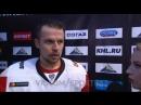 Нападающий ХК Авангард Сергей Широков прокомментировал игру с Салаватом Юлаевым