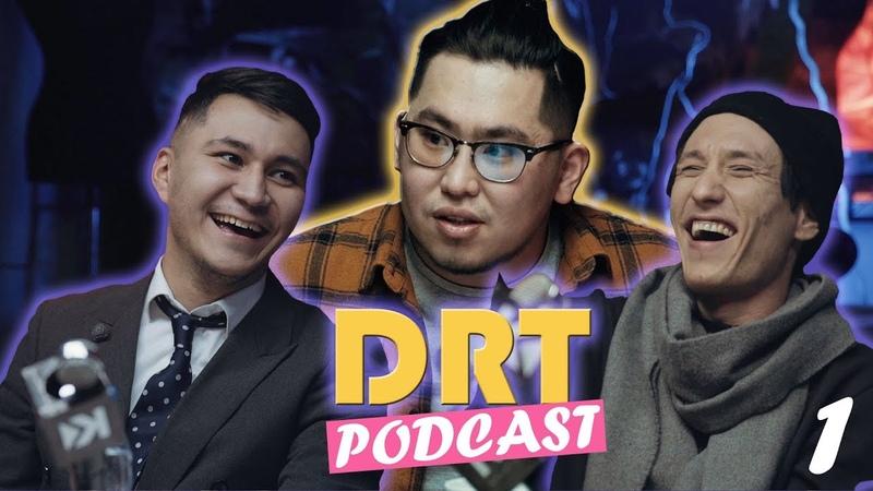 Расул и Аза Абыкен Легализация марихуаны Революция сознания Энергия космоса DRT Podcast 1