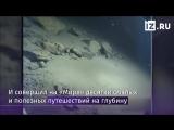 Герою России Анатолию Сагалевичу — 80 лет