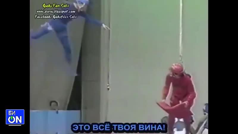 Ржака оторвака СУМАСШЕДШЕЕ ЯПОНСКОЕ ШОУ Шоу Стена Коробок русские субтитры
