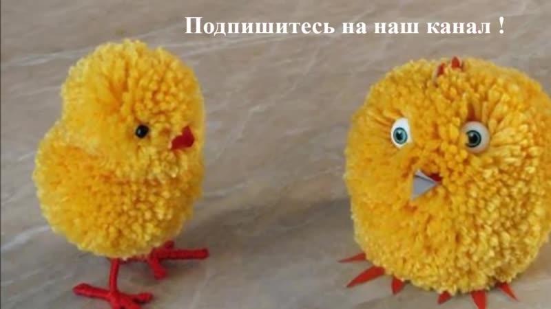 Пасхальная поделка - Цыпленок из ниток