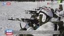 Команда России лидирует по итогам первого дня международного конкурса по ски альпинизму