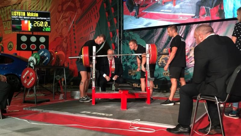 Фотин Александр жим лежа 250 кг