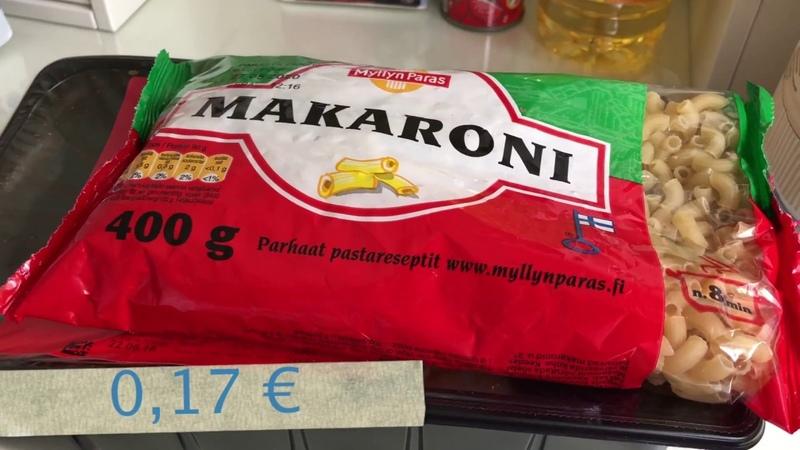 Покупки в Финляндии в магазине Лидл *LIDL* Цены на 18.06.2018