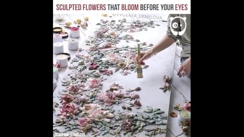 Скульптурные цветы