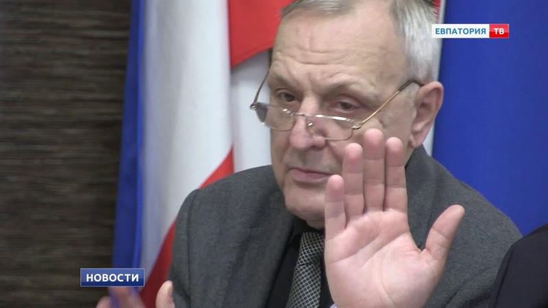 Пленарное заседание внеочередной 84 сессии Евпаторийского городского совета
