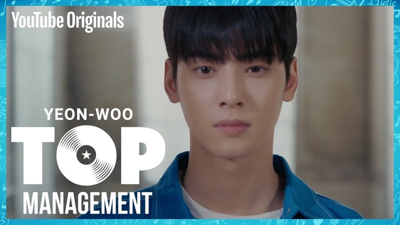 [18.10.2018] Visual center icon of hard work, Yeon-woo: Teaser | Top Management