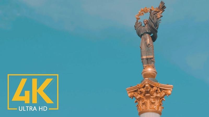 Kyiv the Capital of Ukraine 4K Slow Motion Documentary Film Cinematic Color Grading
