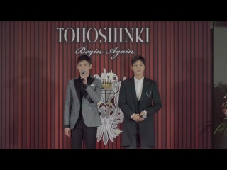 東方神起 _ NEW ALBUM「TOMORROW」Documentary Film Teaser B