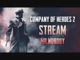 Company of Heroes 2 - Вермахт ELEFANT 2x2