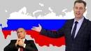 Митинг 23 марта Путин нам не Трамп