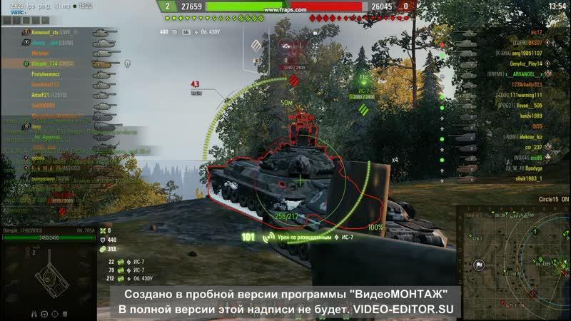 Взорвал БК ИС-7 Olimpik_174