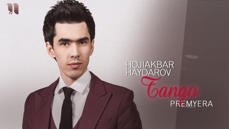Hojiakbar Haydarov - Tango | Хожиакбар Хайдаров - Танго (music version)