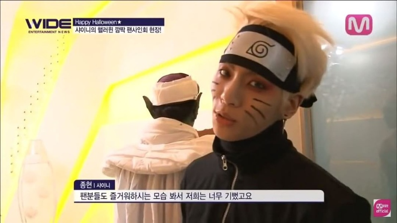"Jonghyun World 💞 on Instagram: ""@jonghyun.948 looked so good with the naruto costume. Lmao @bumkeyk is behind and dressed as piccolo 😂❤️ ♡ ♡ ♡ ♡ ♡ ..."