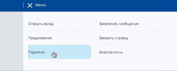 Оплата банк восточный онлайн по номеру договора