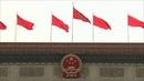 Бывший глава Интерпола арестован вКитае поподозрению вкоррупции