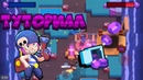 Туториал как играть на Penny в Gem Grab в игре Brawl Stars