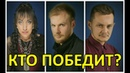 БИТВА ЭКСТРАСЕНСОВ 19 сезон - финалисты. Кто победит?