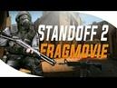 МНОГО ХЕДШОТОВ FRAGMOVIE IN STANDOFF 2