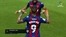 А Месси так сможет Лучшие голы 3-го тура Ла Лиги