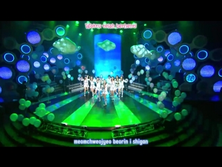 [Lirik+Sub Indo] [Debut Stage] Show Music Core Live SNSD - Into The New World