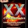 Маврин 15/03/19 в Новомосковске