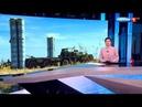 Новые испытания C400 ураган в США арест Мамаева и Кокорина Самые актуальные новости на 11 00