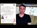 Публичная оферта Живого Мужчины Владимира Викторовича Новожилова