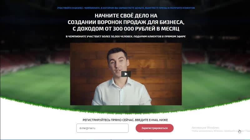 Заработок от 300 000 уже до Нового года! Самый крутой проект Рунета!