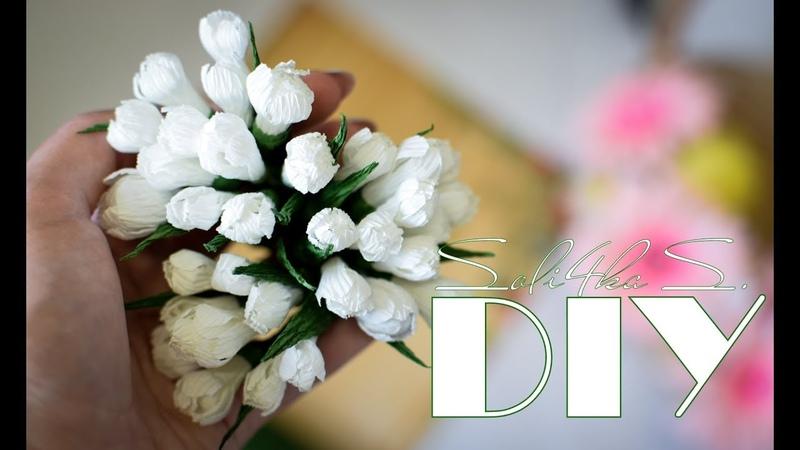 DIY soli4ka_s Маленькі квіточки з гофрованого паперу маленькие цветочки с гофрированной бумаги