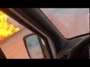ВЗРЫВ АВТО НА ТРАССЕ сюжет для блокбастера Ростов CAR EXPLOSION