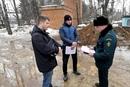 Главгосстройнадзор Московской-Области фото #13