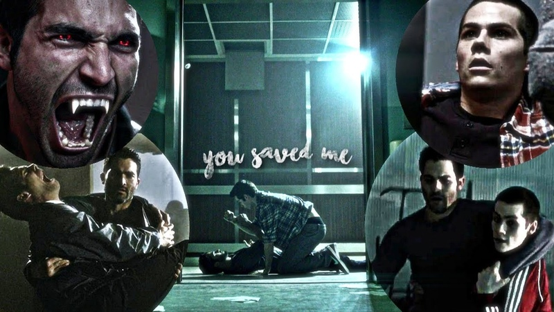 STEREK | 11 times they saved/protected each other