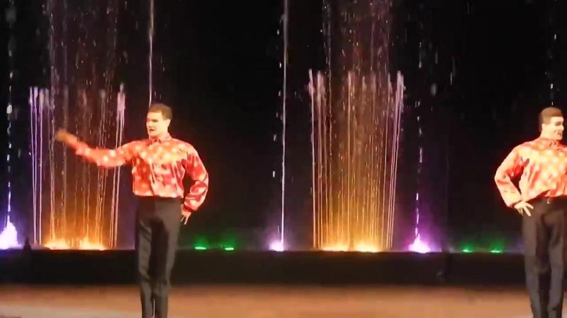 Цирк Танцующих Фонтанов Аквамарин Это супер 2014г
